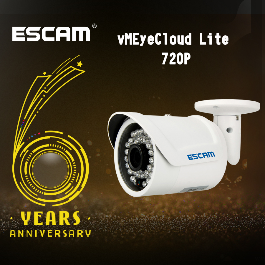 Escam Fighter QD320 H.264 1/4 CMOS IP Camera 3.6mm Lens Waterproof IR 10m Security Camera Night Vision Onvif P2P Mini Camera escam hd3100 ir ip security camera
