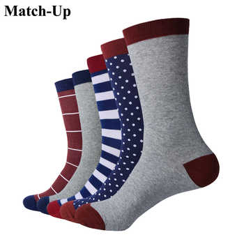 Match-Up Man luxury colorful Business brand socks ,Combed Cotton socks US 7.5-12 (5 pairs/lot ) - DISCOUNT ITEM  13% OFF Underwear & Sleepwears