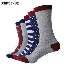 Match Up Man luxury kolorowe marka biznesowa skarpetki, czesana bawełna skarpetki US 7.5 12 (5 par/partia)