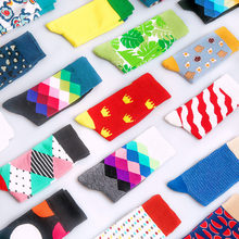 Shake Cool Men's Colorful Funny Combed women Cotton Novelty Socks Casual Crew Socks Bright Crazy Party Dress Socks For Gifts casual colorful men s crew party socks crazy cotton happy funny skateboard socks novelty male dress wedding socks gifts for men