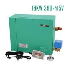 18KW220-240V 50/60 Гц Экспортируемые Германии коммерческого типа сауна/ванна парогенератор Комплексная производственная
