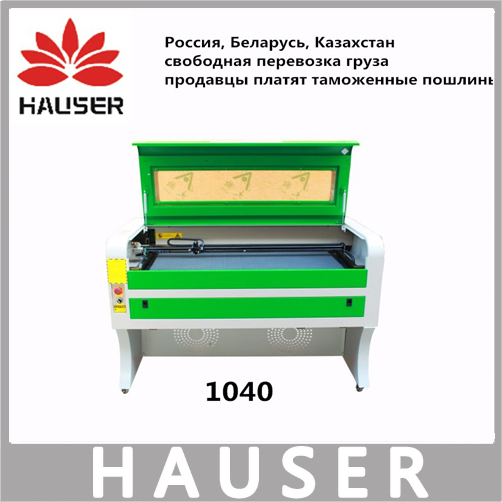 Free Shipping HCZ 60w co2 laser CNC 1040 laser engraving cutter machine laser marking machine mini laser engraver cnc router diy free shipping by dhl15 set 500mw laser power diy mini engraving marking laser engraving machine tool for case cover rubber stamp