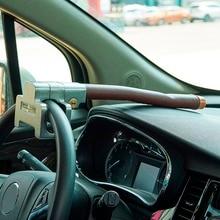 Универсальный Автомобильный Замок автомобильный Автомобильный Топ крепление блокировка рулевого колеса Противоугонный замок с ключами противоугонные устройства