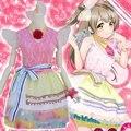 Nuevo Anime Love Live Minami Kotori Printemps Cosplay Arco Iris Lolita Maid Disfraz De Halloween Tamaño Libre