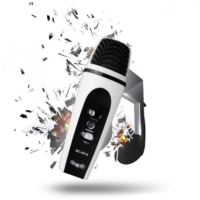 2016 New MC 091S Gadgets Mini Studio Portable Wired