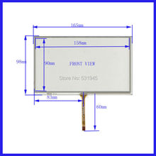 7 inch HST-TPA7.0BW 4 wire TOUCH SCREEN    the glass touch for table  this is compatible  XWT452 on GPS AT070TN92 display