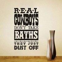จริงคาวบอยไม่ใช้อาบน้ำผนังไวนิลศิลปะผนังสติ๊กเกอร์ห้องน้ำวอลล์