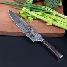 SUNNECKO Professional 8 Chef Knife Stainless Steel Mirror Laser Pattern Knives Wood Handle Sharp Imitation Damascus