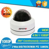 1080 P наружная HD мини ptz камера 4 в 1 HD аналоговая AHD CVI TVI 2mp CCTV металлический корпус Водонепроницаемая камера 5X зум ИК ночного видения