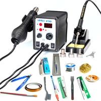 YI HUA 110V 220V 700W 878D ESD Soldering Station LED Digital Solder Iron Desoldering Station BGA