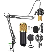 Vacusg BM800 Condenser 3.5mm Wired Professional Studio Microphone Vocal Recording KTV Karaoke Microphone Mic Stand For PC цены