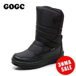 GOGC Warm Men Winter Shoes Brand Non-slip Winter Shoes for Men High Quality Winter Boots Men Warm Snow Boots Shoes Men Plus Size