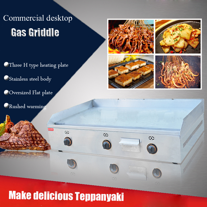 1PC FY-900.R Commercial Stainless steel Gas Griddle Flat Pan Gas Grill Teppanyaki Dorayaki Griddle Machine
