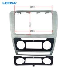 Матовый Серебристый сетчатые шаблон Автомобилей Установке DVD кадров, Даш Комплект, Фасции, Аудио рамка Для Skoda Octavia (2010 ~ 2013) Авто/C