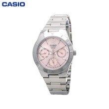 Наручные часы Casio LTP-2069D-4A женские кварцевые на браслете