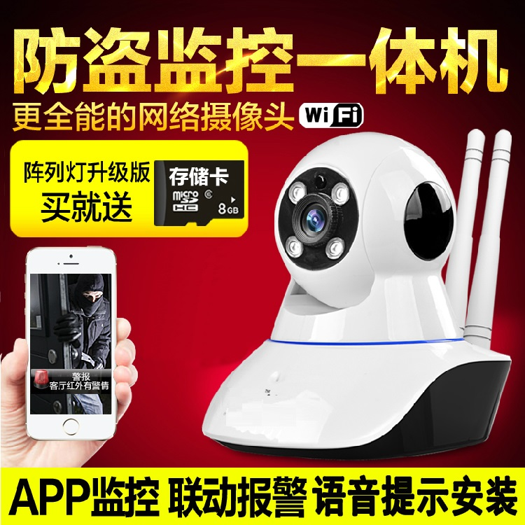 Monitoring home camera Wireless Smart Home surveillance camera phone remote wireless WiFi security ip camera monitoring probe 720p webcam wifi wireless remote monitoring free phone wiring
