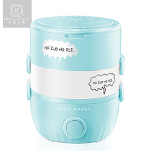 Portable Multi-function Electric Lunch Box Small Rice Cooker Double Layer Family Go Out Easy To Carry Stainless Steel Liner