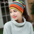 New Arrival Women's Fashion Accessories Autumn Winter Caps Hat Colorful Striped Scarf Beanies Multi Use