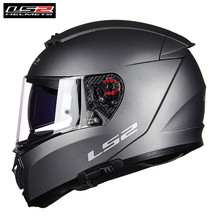 1fb13e5f *Free PINLOCK* LS2 FF390 BREAKER Matt Gray Full Face Motorcycle Helmet Men  Racing Casque Moto Motor Helm Size L XL XXL XXXL-in Helmets from  Automobiles ...
