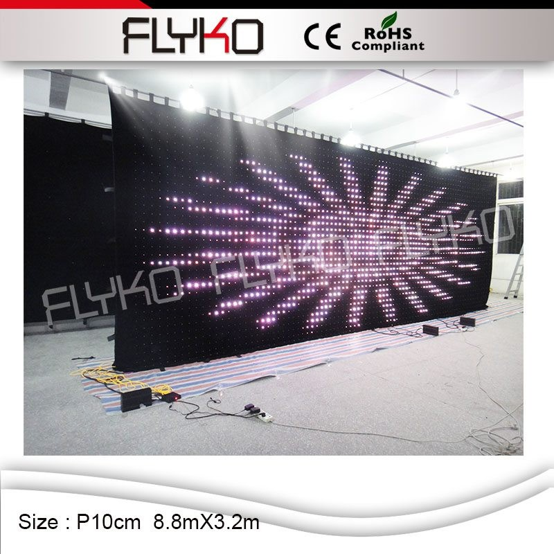 led video curtain4