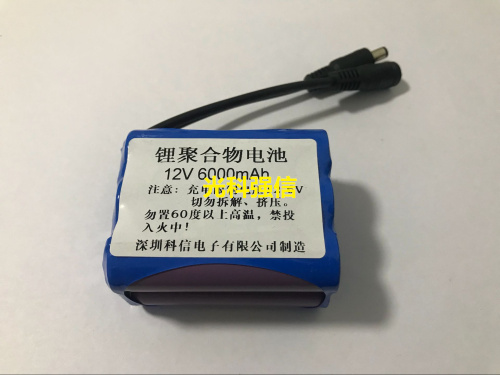 12v li po li-ion batteries lithium polymer battery lipo li ion rechargeable lithium-ion for 12v 6000mah18650 DC dual head shenzhen technology 104050 3 7v lithium polymer battery 3 7v volt li po ion lipo rechargeable batteries for portable equipment