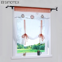 Roman Curtain Cute Owl Printing Sheer Window Curtain For Kitchen Living  Room Voile Screening Drape Panel