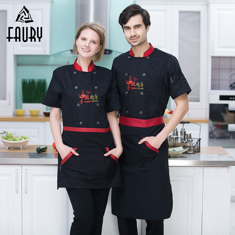 Unisex Black Red Restaurant Catering Hotel Chef Waiter Workwear Jacket Short Sleeve BBQ Cooking Wholesale Uniforms Tops Apron