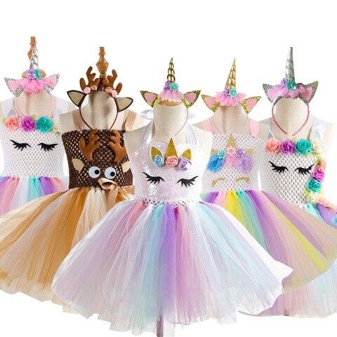 Tutu Dresses for Girl Party Dress Carnival Baby Girls Unicorn Costume Kids Dresses For Children Evening Birthday Dresses 3-10 T Pakistan