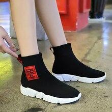 WGZNYN جديد أحذية رياضية الإناث النسخة الكورية من Ulzzang تنفس تمتد الجوارب أحذية امرأة Harajuku عادية مسطحة القاع البرية W03