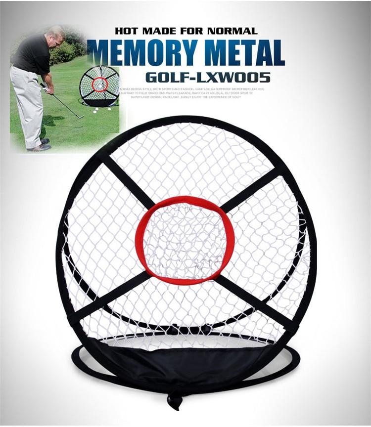 Filet de pratique de déchiquetage de Golf pliant le stockage en métal de mémoire facile à effectuer le filet de pratique de golf