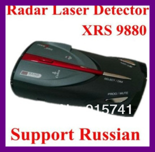 China Cobra1 Radar Detector XRS 9880 15 band Car Radar detector English Russian Voice 24Hours Delivery