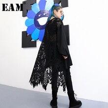suelto JH587 [EAM] negro