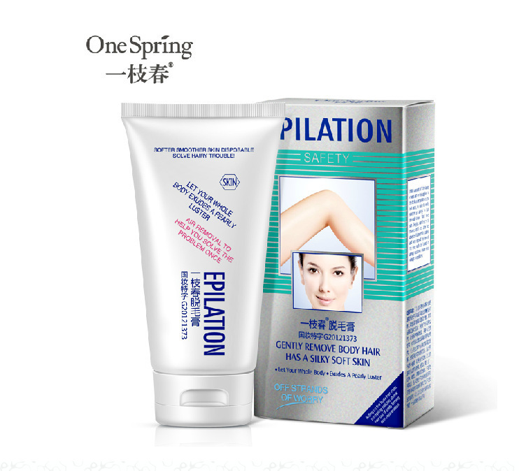 Plant Essence Hair Removal Cream Wax Hair Removal Wax For Depilation Hand Foot Vagina Private -8675