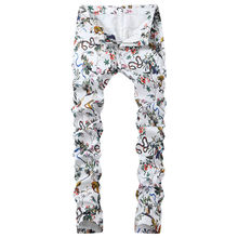 Luxury Animal Print Man Jeans Fashion Slim Print Casual Trousers D4188