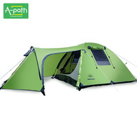 Outdoors Camping 3 4 Person Waterproof Double Layer Winter Tents Durable Gear 1 Room 1 Hall Party Marquee Tent for Sale PU3000mm