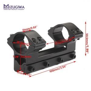 Tactical 25.4 mm 1