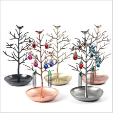 1Pc Retro Bird Tree Jewelry Display Stand Holder Antique Craft Accessories Bracelet Earring Necklace Storage Display Stand Show
