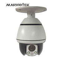 10XZoom PTZ IP Camera Outdoor 2MP Pan Tilt Waterproof Security Camera Network P2P IR Night Onvif