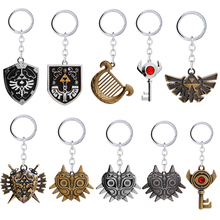 Легенда о Зельде брелки металлический подвесной брелок автомобильный брелок для мужчин и женщин сувениры Ювелирные изделия Подарки
