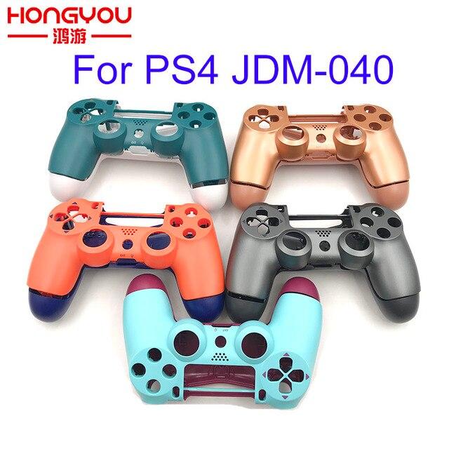 交換フルシェルとボタンmodキットjds/jdm 040デュアル4プレイステーション4 PS4プロスリムコントローラハウジングカバーケース