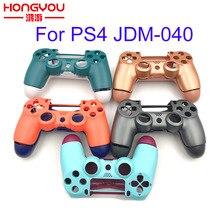 החלפת מלא מעטפת וכפתורים mod ערכת jds/jdm 040 עבור DualShock 4 פלייסטיישן 4 PS4 פרו Slim בקר דיור כיסוי מקרה