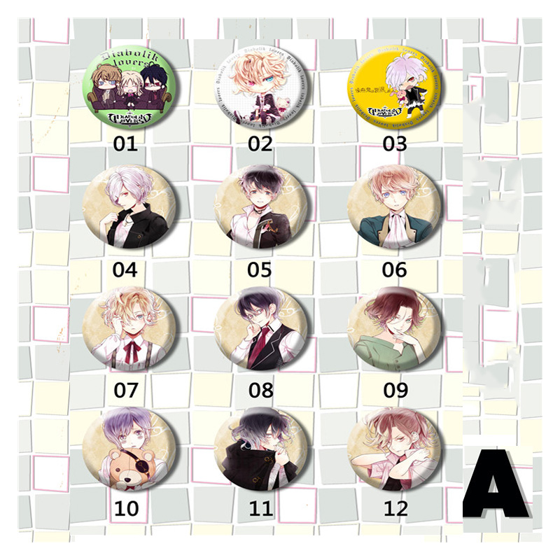58MM font b Anime b font Badge DIABOLIK LOVERS Sakamaki Bothers Ayato Laito Subaru reiji Cool