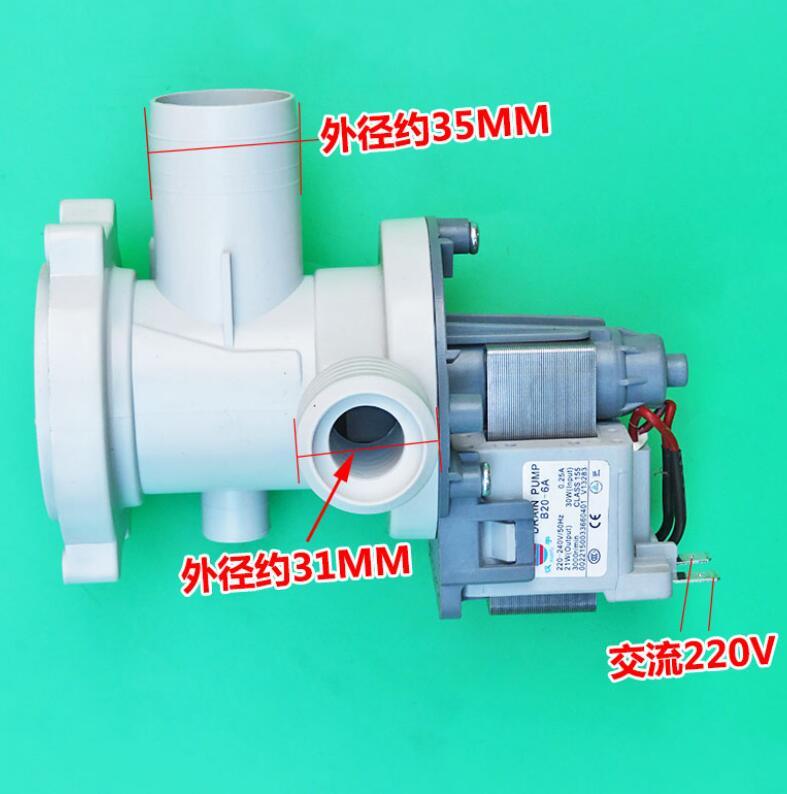 220-240V Washing Machine Parts Drain pump B20-6A 0022150033660401 3000RPM цена