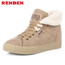 2013 fur inside fashion lady sexy female woman flat warm ankle women snow boots for women and women's winter shoes