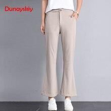 49f5aba3cfe10 معرض wear beige pants بسعر الجملة - اشتري قطع wear beige pants بسعر رخيص  على Aliexpress.com