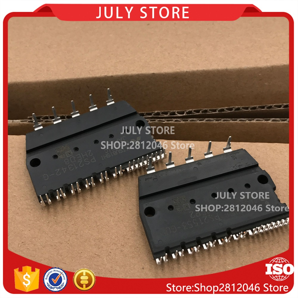 FREE SHIPPING PS21351-NP 2/PCS NEW MODULE