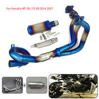MTCLUB Motorcycle Modified Muffler Exhaust Contact Middle Pipe Slip-On Full System For Yamaha MT-09 FZ-09 MT09 MT 09 FZ 09 14-16