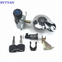 BYTYAN Motorcycle Accessories Ignition Switch Lock Key FOR HONDA DIO AF54 crea 50 The New Ignition lock