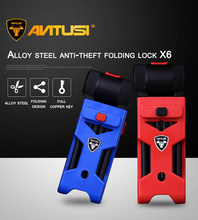 750mm Bicycle Lock Alloy Steel Safe Anti-theft Bike Folding MTB Stainless Rivet Connection Anti-8-12T Hydraulic Clamp