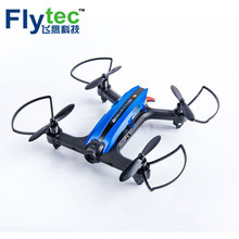 2017 Newest Drone Flytec T18 Racing quadcopter with WiFi FPV HD high function foldable  mini drone quadcopter Rc helicopter
